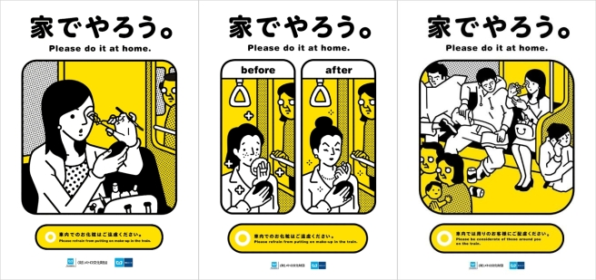 Source. The Tokyo Metro released a series of subway manners and devoted 3 images just to this issue!