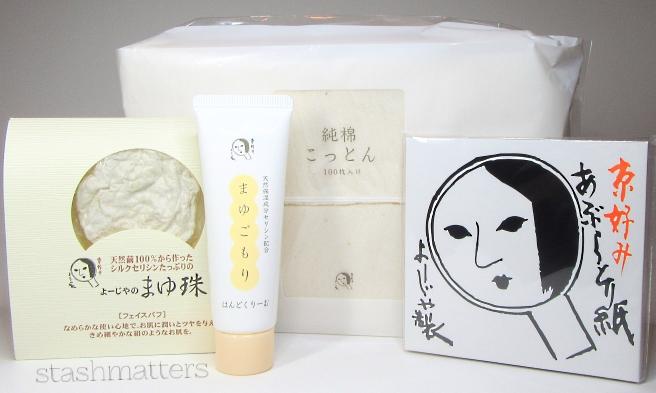 Japan_makeup_haul2016_14