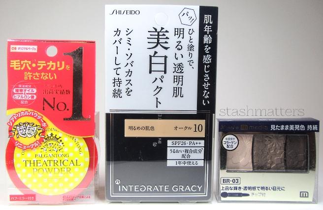 Japan_makeup_haul2016_27