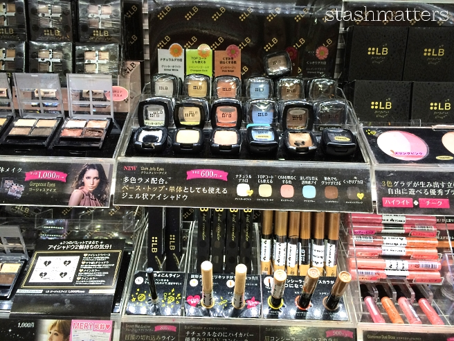 Japan_makeup_shopping_2016_21