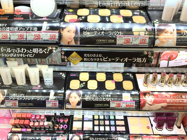 Japan_makeup_shopping_2016_24