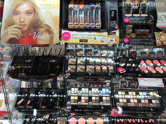 Japan_makeup_shopping_2016_35