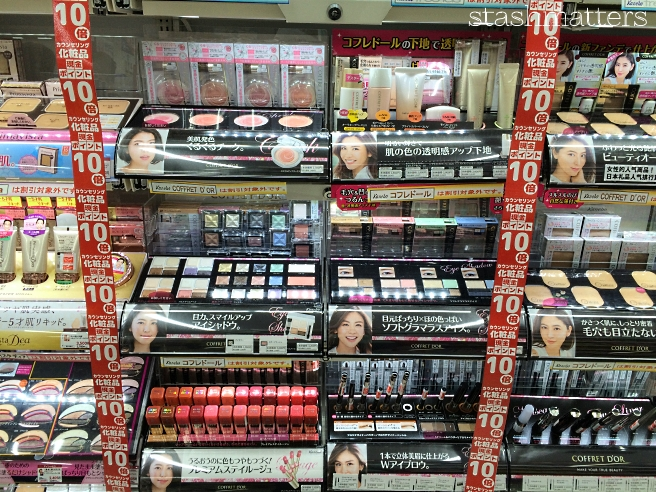 Japan_makeup_shopping_2016_36
