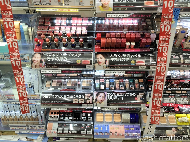 Japan_makeup_shopping_2016_37
