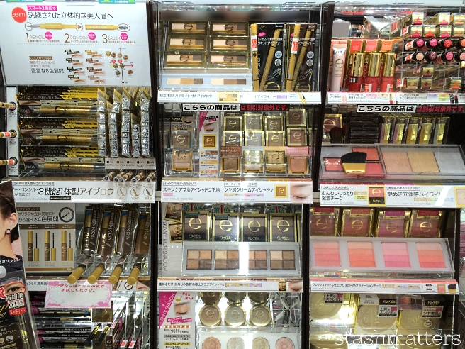 Japan_makeup_shopping_2016_39
