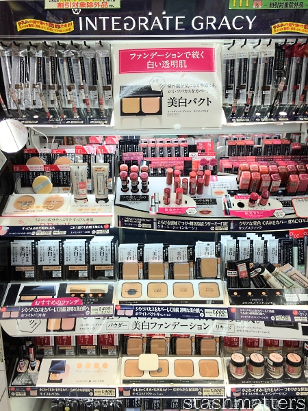 Japan_makeup_shopping_2016_40