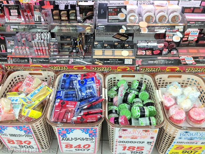 Japan_makeup_shopping_2016_42