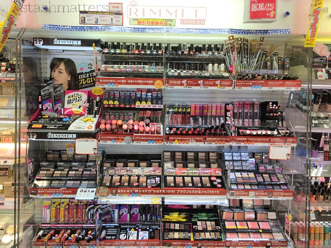 Japan_makeup_shopping_2016_44