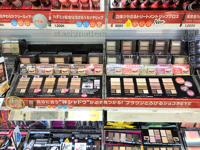 Japan_makeup_shopping_2016_45