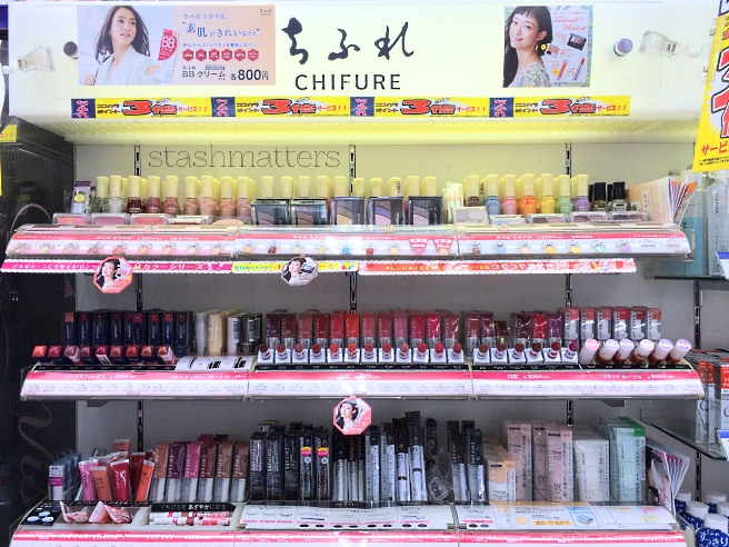 Japan_makeup_shopping_2016_46