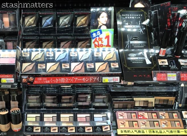 Japan_makeup_shopping_2016_51