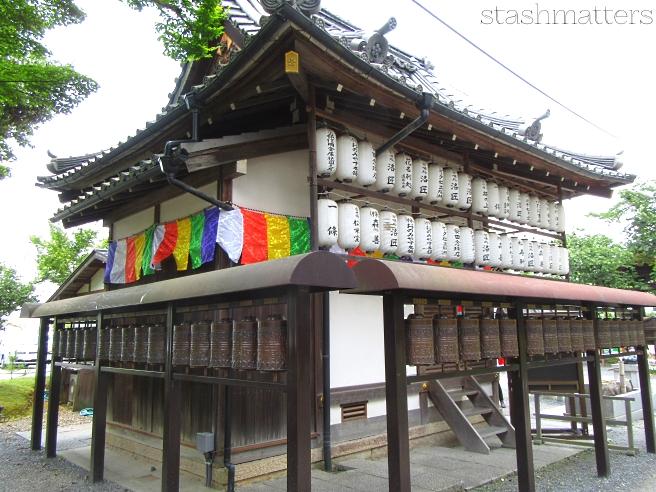 Kurodani Temple