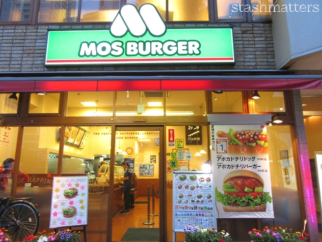 Mos Burger is the Japanese McDonald's