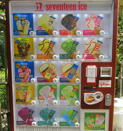 Ice cream vending machine.
