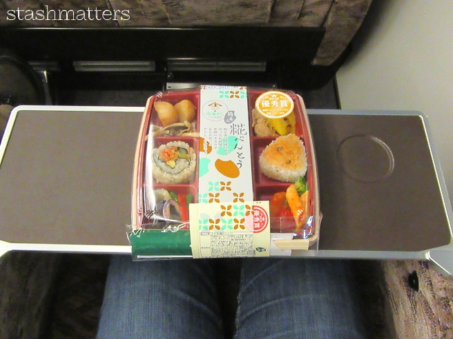 When travelling by train, it's common to pick up a bento box type meal to eat on the train.