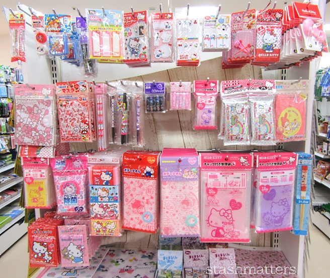 Japan_non_beauty_haul_22