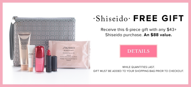 Hudson's Bay Shiseido GWP