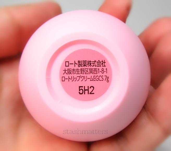 chulip_sweet_pink_11