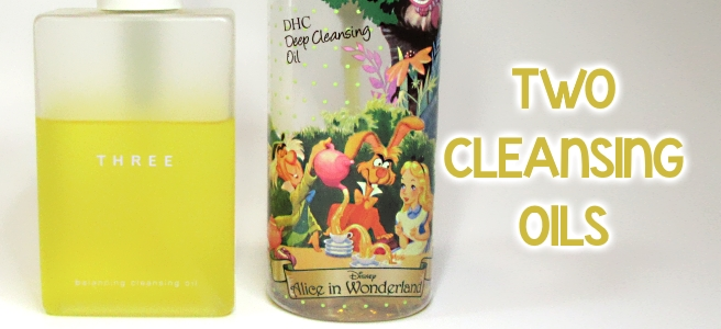 three_dhc_cleansing_oil_1