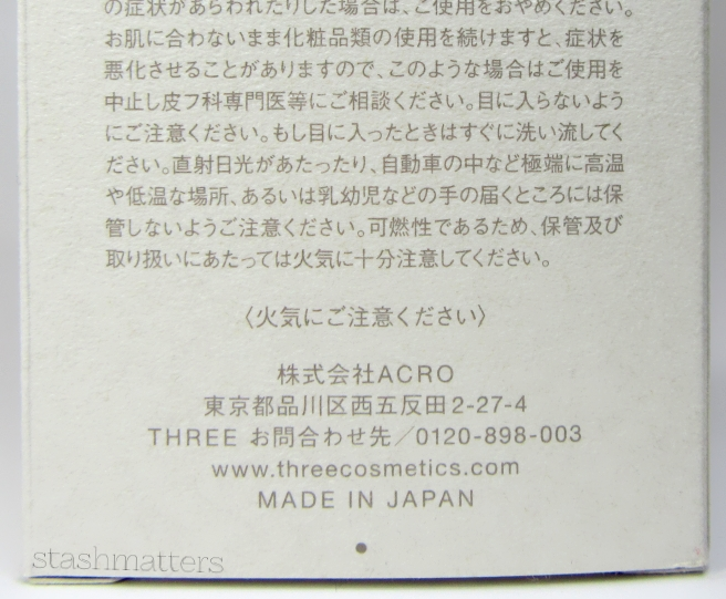 three_dhc_cleansing_oil_4