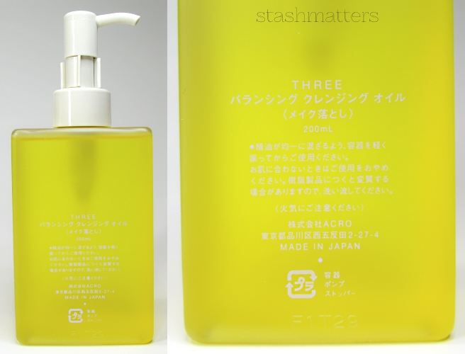 three_dhc_cleansing_oil_5