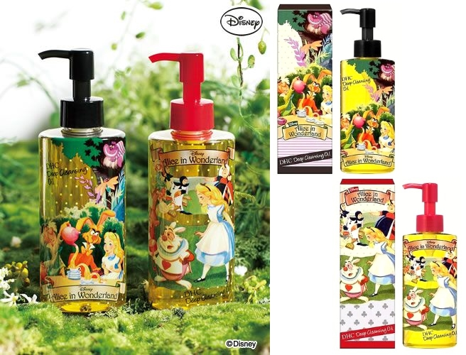 three_dhc_cleansing_oil_9